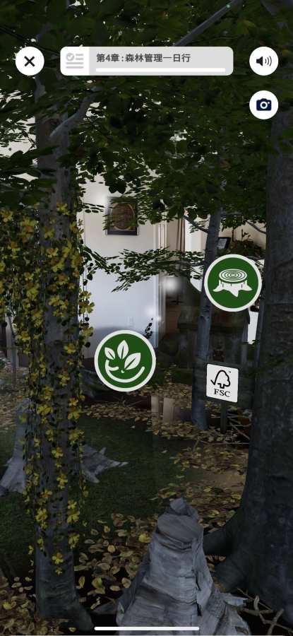 WWF森林截图3