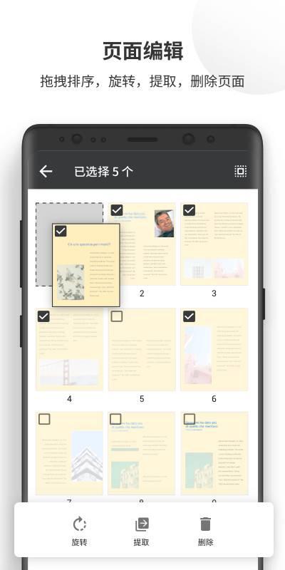 PDF Reader Pro截图1