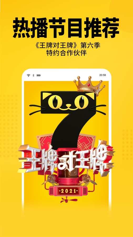 七貓免費小說截圖3