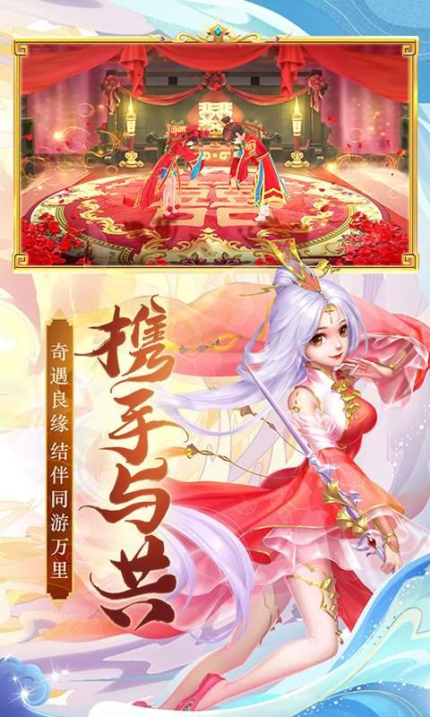 九州仙剑传截图2