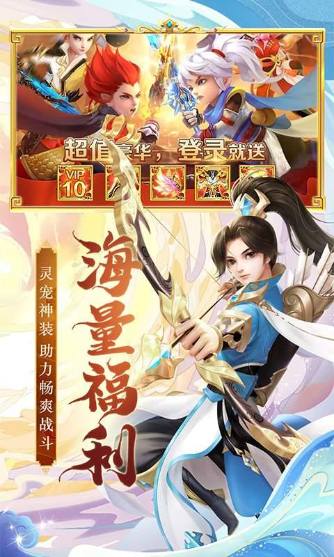 九州仙剑传截图4