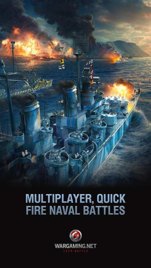 战舰世界闪电战 国际版截图0