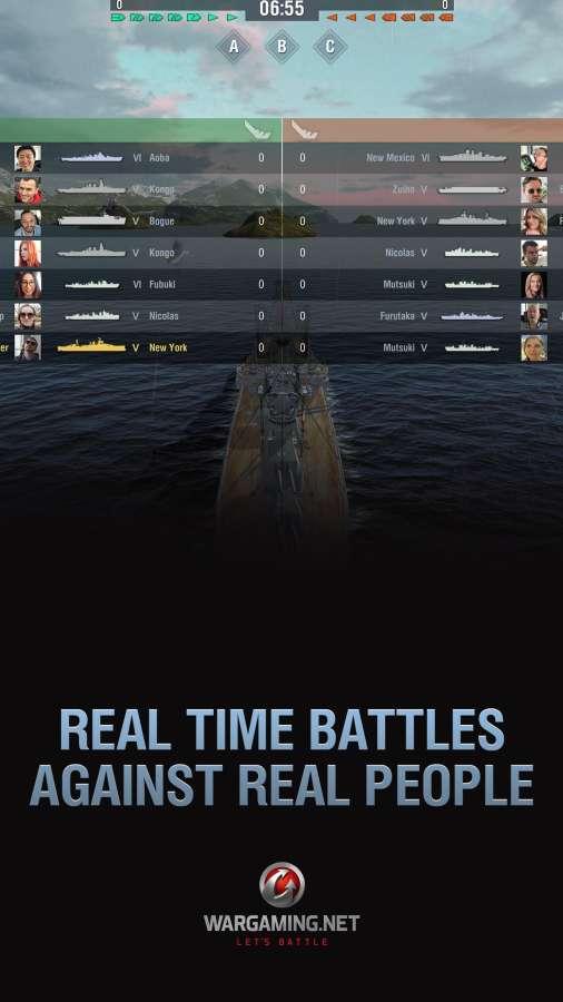 战舰世界闪电战 国际版截图2