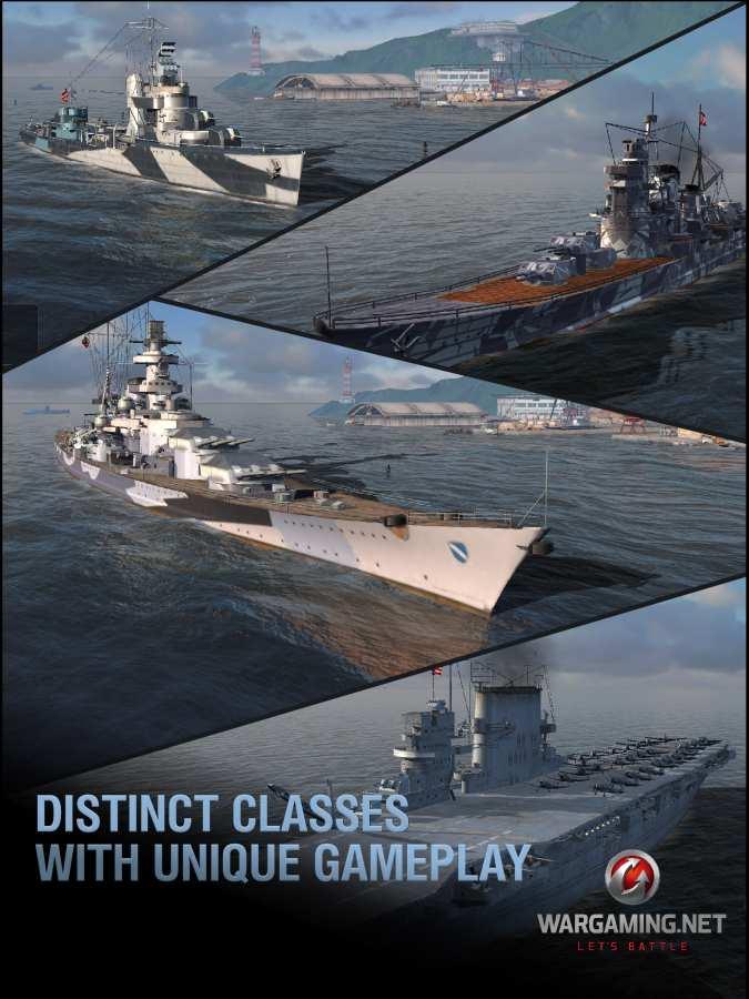 战舰世界闪电战 国际版截图4