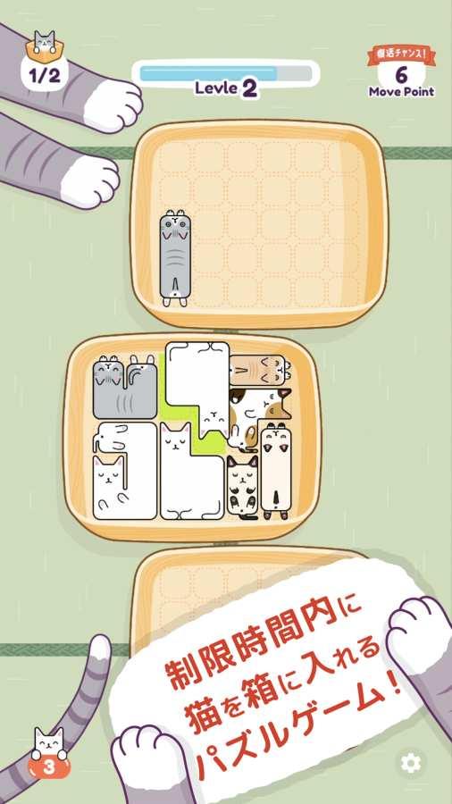 猫猫盒截图0
