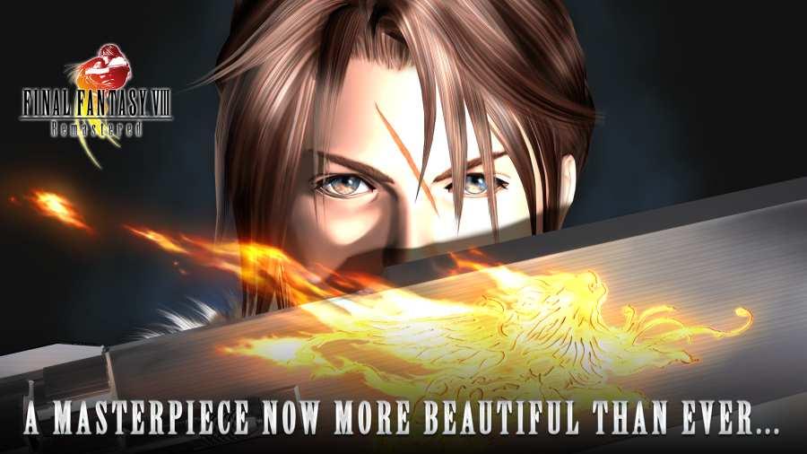 最终幻想8 高清复刻版截图1