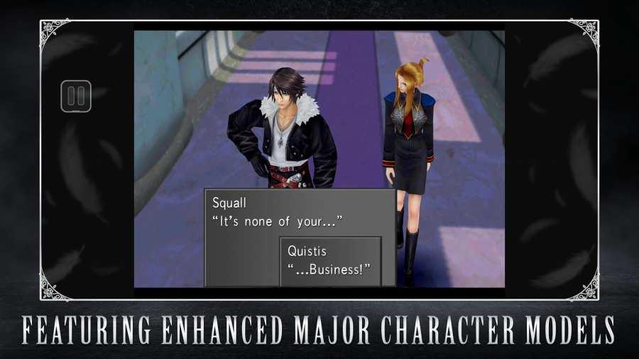 最终幻想8 高清复刻版截图2