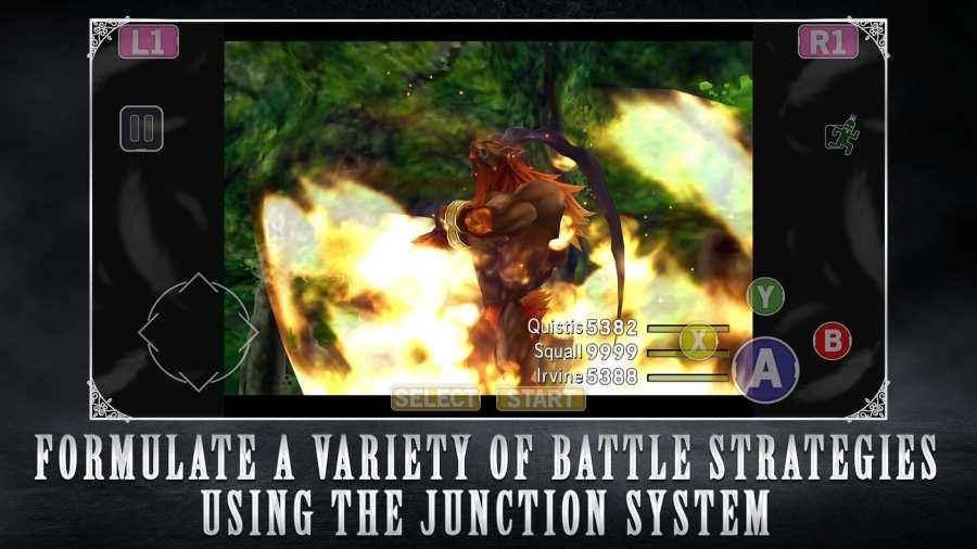 最终幻想8 高清复刻版截图4