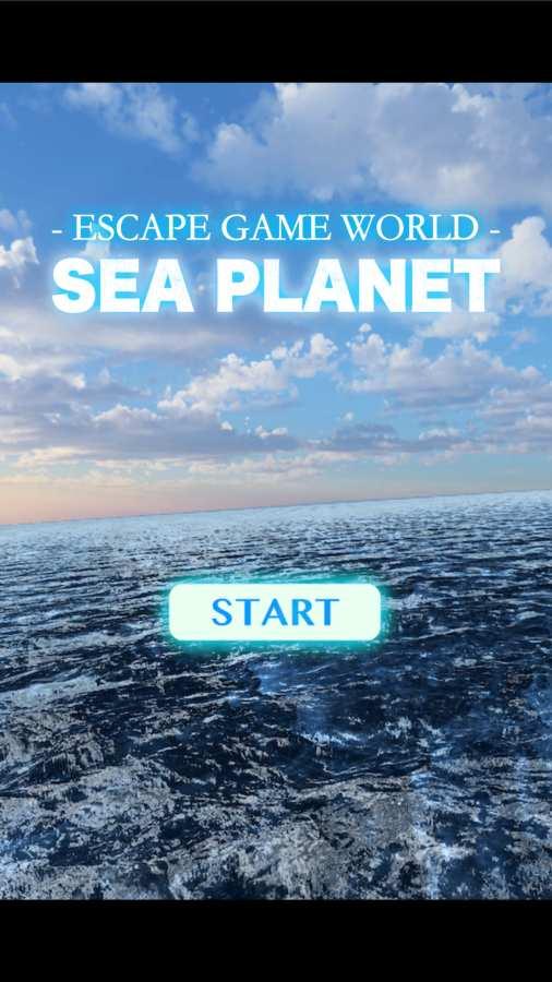 逃离海洋行星截图2