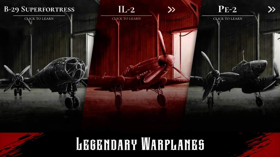 战机公司 截图2