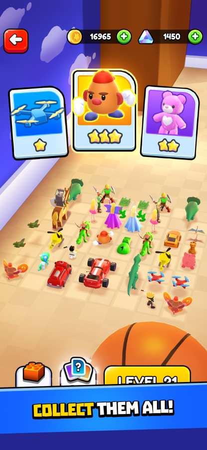 玩具战争截图2