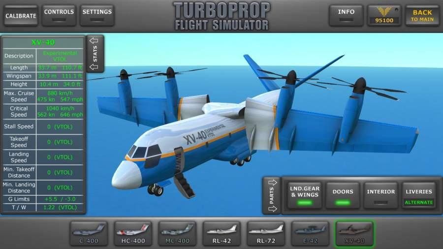 涡轮螺旋桨飞机模拟器截图4