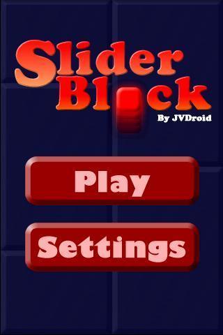 滑动方块 Slider Block