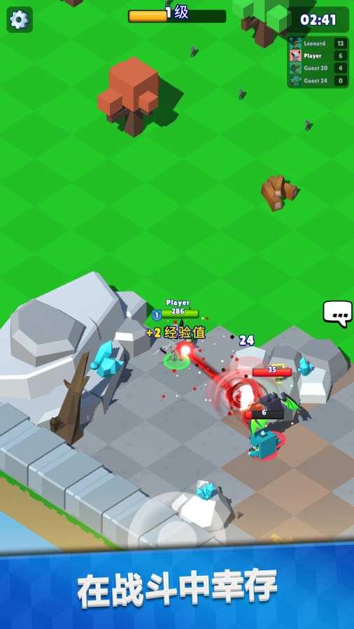 皇家狩猎队截图3