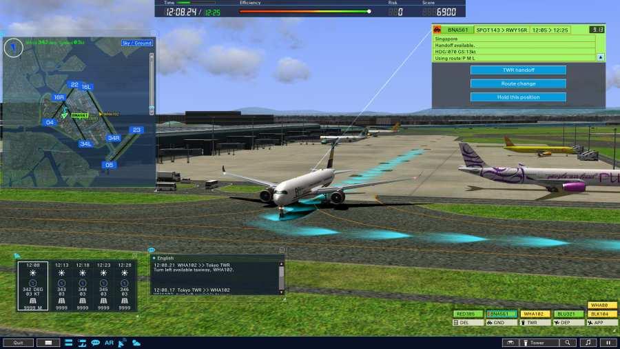 我是航空管制官