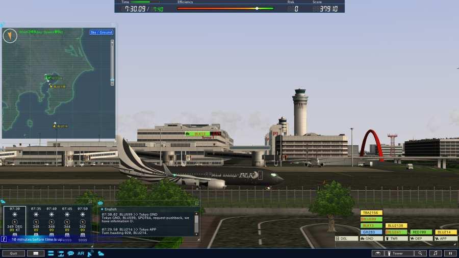 我是航空管制官截图1