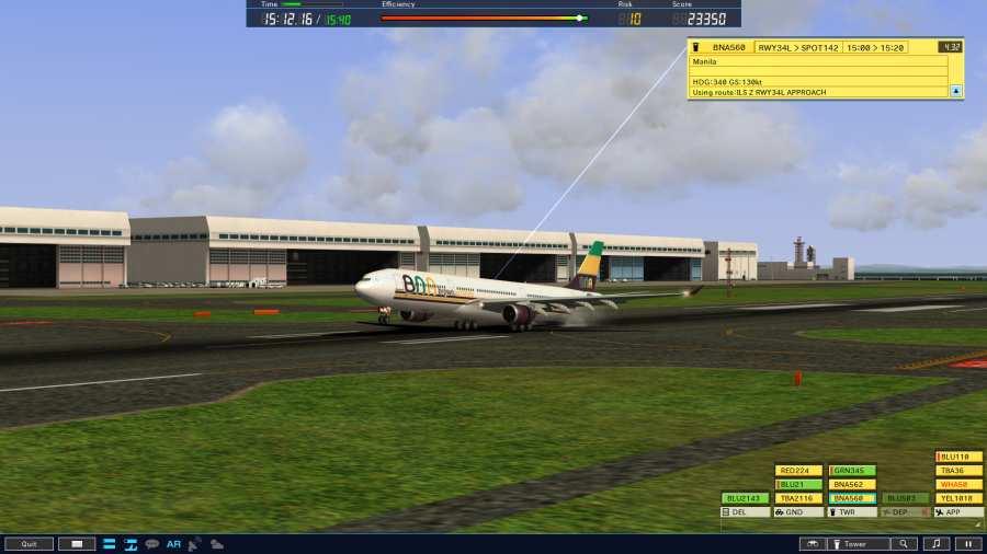 我是航空管制官截图2