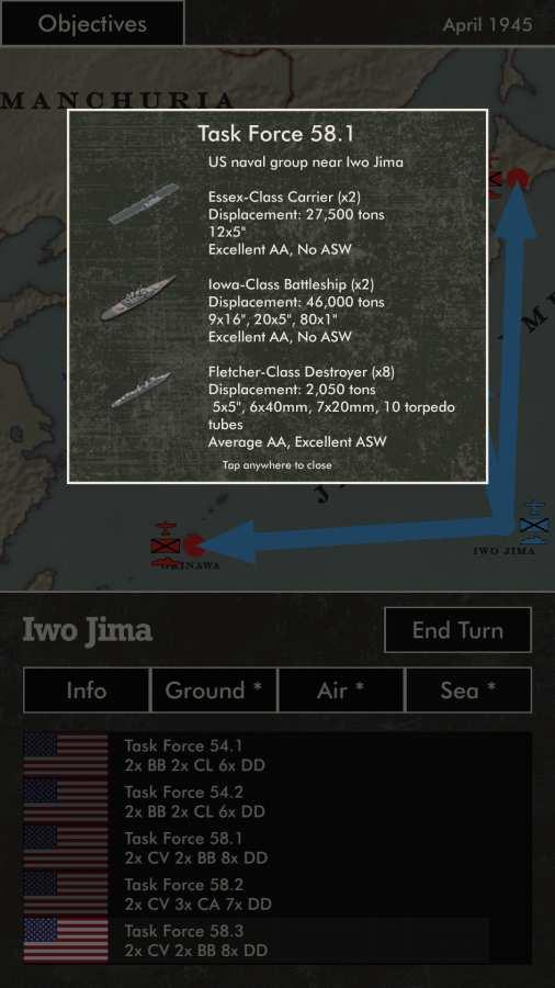太平洋战火截图4