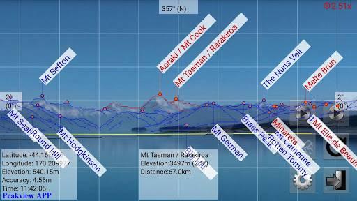 Peakview 观看山头软件 [正式版]截图2