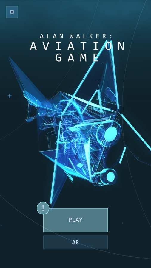 艾伦·沃克:航空游戏