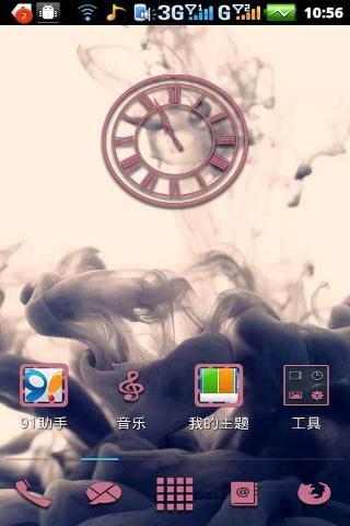 91桌面 水墨画下载 91桌面 水墨画安卓版下载 91桌面 水墨画 1.0手机版图片