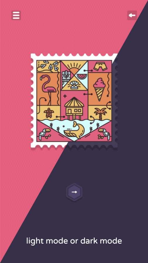记忆邮票截图1