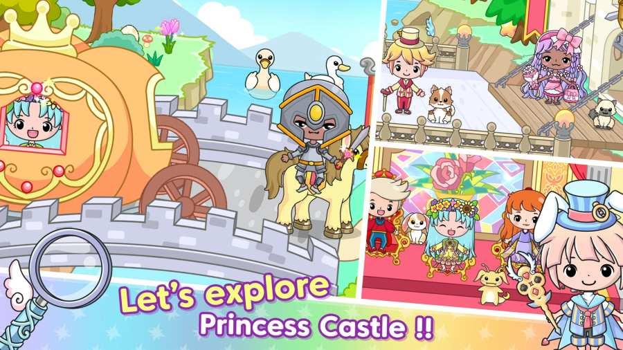 吉壁公主城堡截图3
