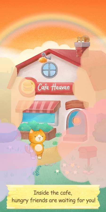 咖啡天堂:猫咪三明治