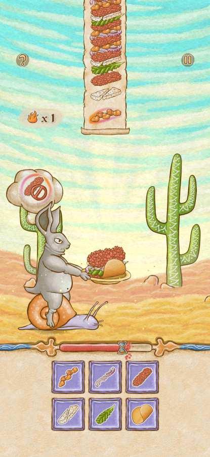 兔子和汉堡截图4