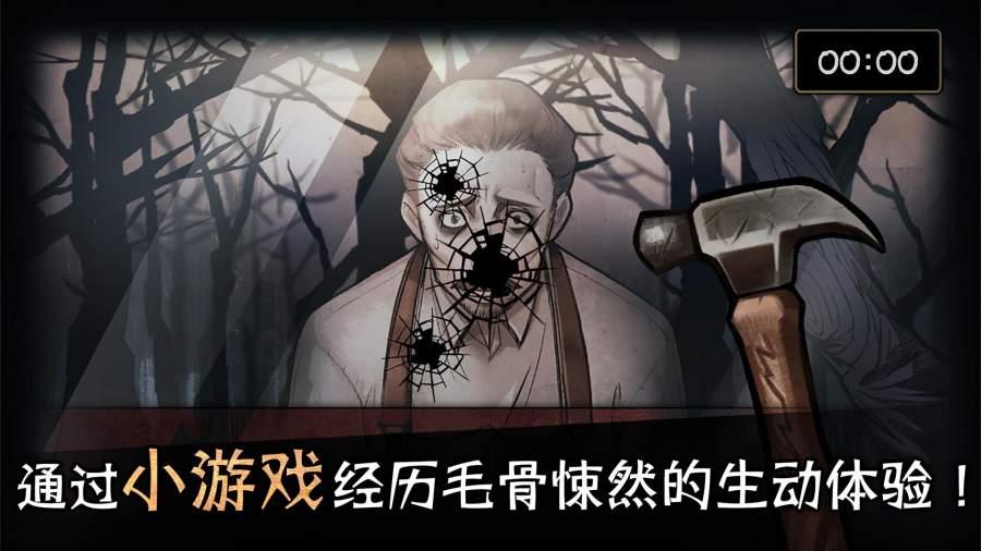 迈哲木:歌剧魅影截图2