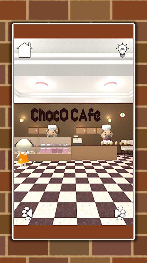 糖果咖啡馆截图3