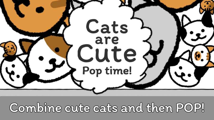 猫咪真的超可爱:合成时间截图0