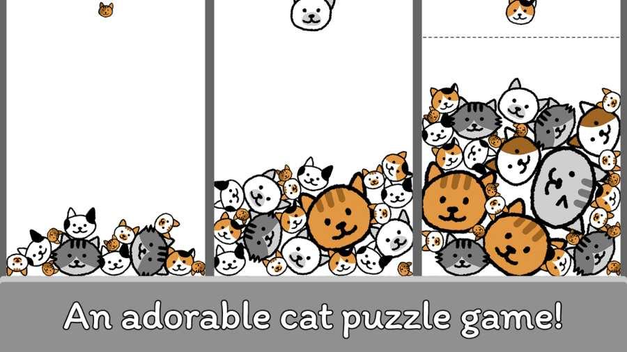 猫咪真的超可爱:合成时间截图1