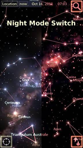 星布苍穹StarTracker-最华丽的观星指南截图0