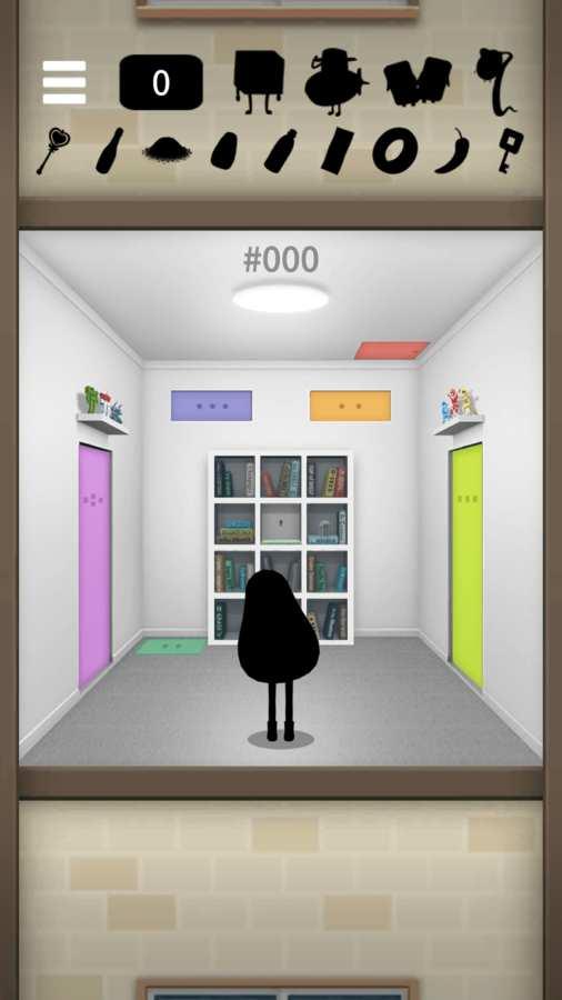 逃脱游戏公寓 escape game APARTMENT ~截图0