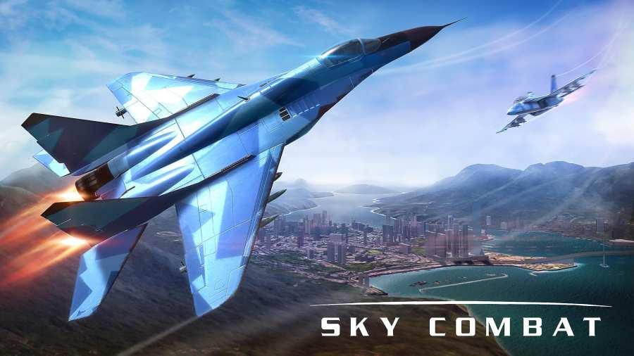 空战截图2