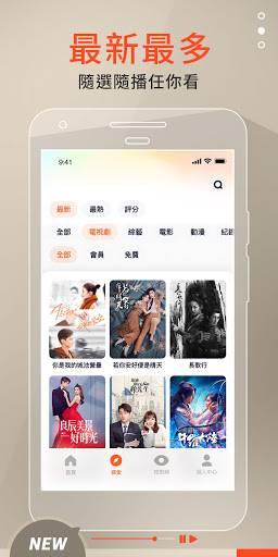 WeTV - 腾讯视频海外版截图1