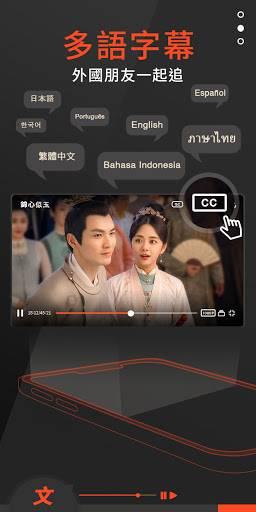 WeTV - 腾讯视频海外版截图2