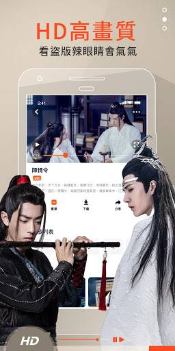 WeTV - 腾讯视频海外版截图3