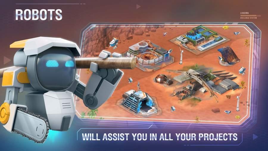 火星未来截图0