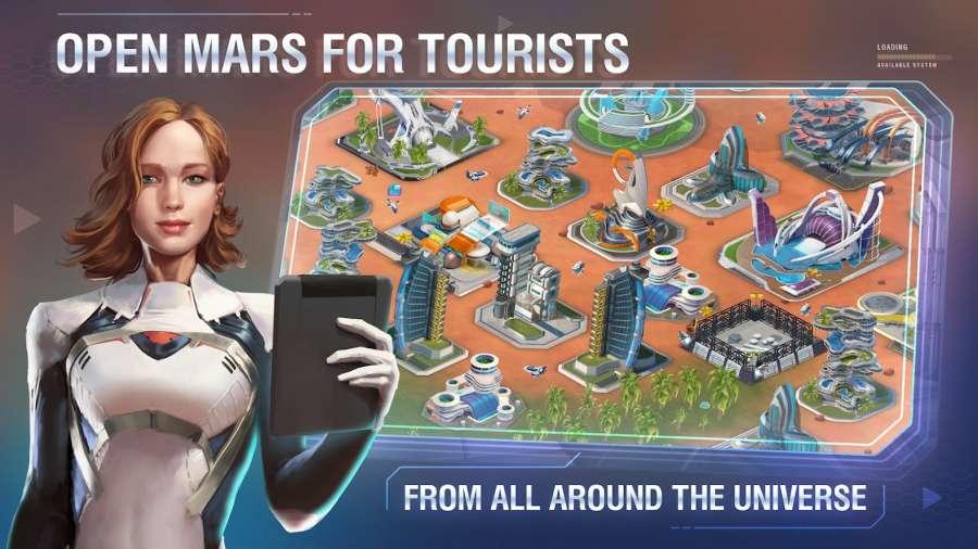 火星未来截图1
