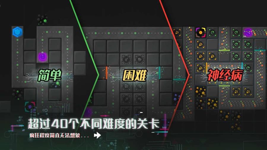 塔防模拟器截图2