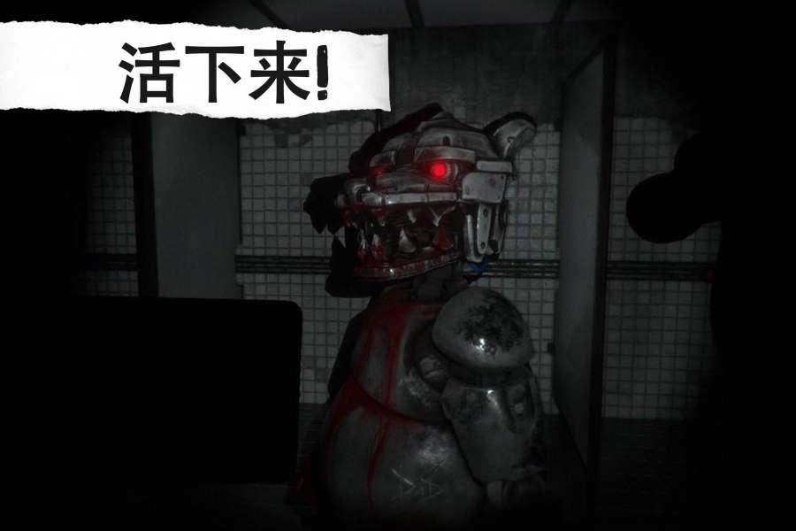 悬案:电子机器人杀人事件截图1