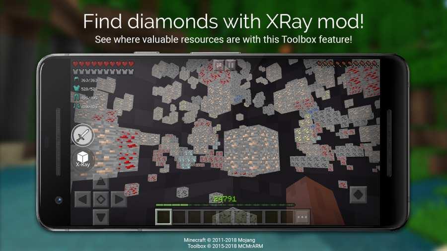 Toolbox for Minecraft PE截图0