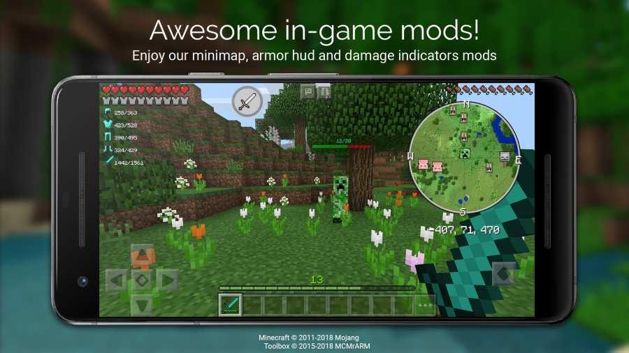 Toolbox for Minecraft PE截图3
