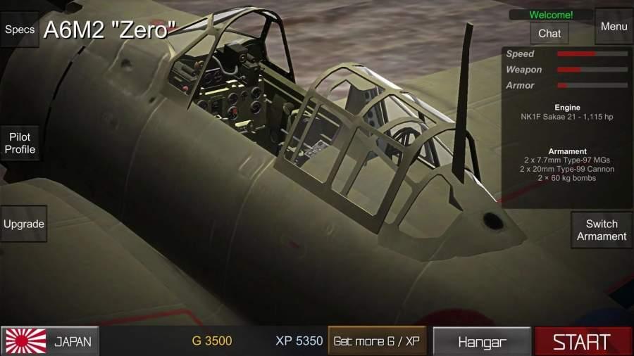 二战:飞行召唤截图1