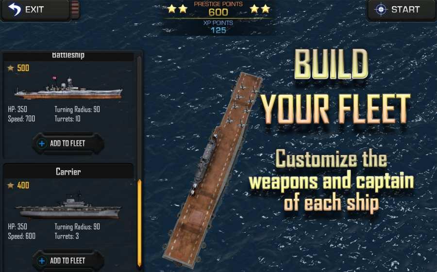 大海战2截图1