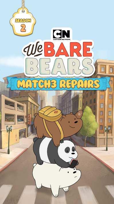咱们裸熊:三消乐