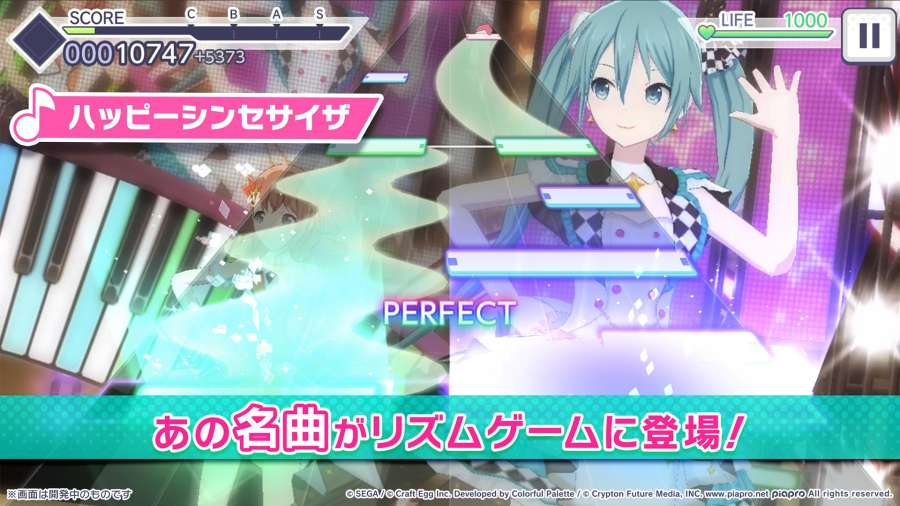 Project SEKAI COLORFUL STAGE! feat.初音未來截图3