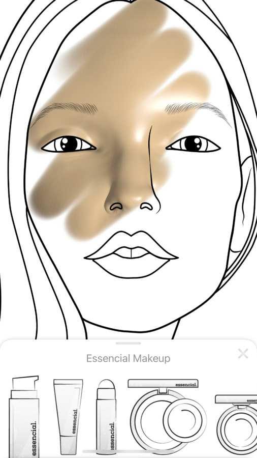 Prêt-à-Makeup截圖0